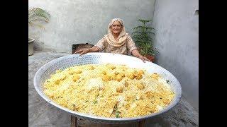 Aloo Dum Biryani Recipe Prepared By My Granny   Biryani Recipe   Dum Biryani   Recipe   Village Food