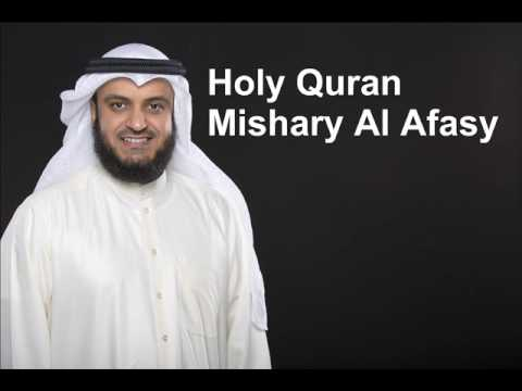 The Complete Holy Quran By Sheikh Mishary Al Afasy 13