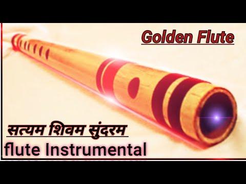 Satyam Shivam Sundram Flute Instrumental सत्यम शिवम सुंदरम बासुरी धुन