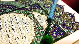 سورة الرحمن بصوت الشيخ عبد الله كامل