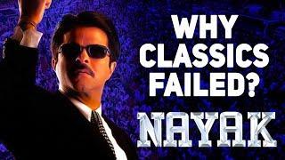 Why Classics Failed?   Episode 5   Nayak   Anil Kapoor   Shankar   Rani Mukerji  