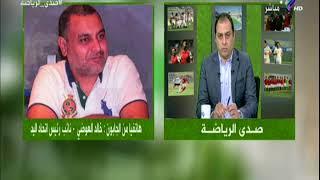 خالد العوضي : منتخب اليد لن يتنازل عن التتويج بكأس الأمم الأفريقية.. ومفاوضات لبث مباريات المنتخب