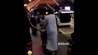 رقص ولا تحرش... لوين وصل اتحرش.. أنا لله وانا اليه راجعون