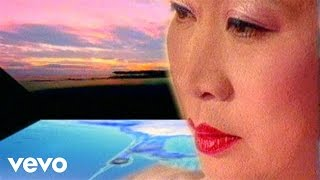 Future Sound Of London - Smokin' Japanese Babe