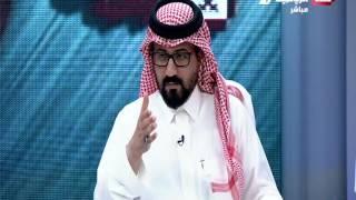 Saudi Sport 2017-06-25فيديو | برنامج #عيدكم_مبارك يوم الاحد