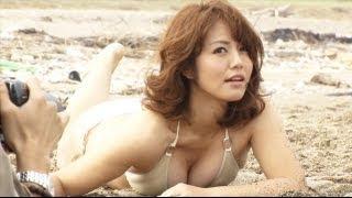 SOSEXY Sayaka ISOYAMA Trailer