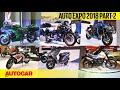 Auto Expo 2018 | Wrap-up Report - Part 2 - Bikes | Autocar India