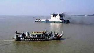 Paturia Daulatdia Ferry Ghat Febroary 2017 ( পাটুরিয়া দৌলতদিয়া ঘাট )