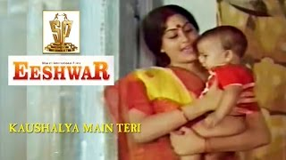 Kaushalya Main Teri Video Song ll Eeshwar Movie ll Anil Kapoor, Vijayshanti,