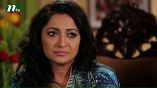 Ekdin Chuti Hobe | Tania Ahmed, Shahiduzzaman Selim, Misu | Episode 92 | Drama & Telefilm
