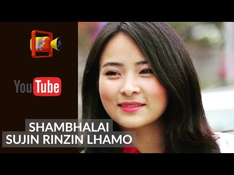 Xxx Mp4 Bhutanese Song Shambhalai Bhu Sujin Rinzin Lhamo With Lyrics HD 3gp Sex