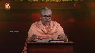 Ramayanam | Swami Chidananda Puri | Ep: 45 | Amrita TV