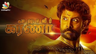 Vikram's movie to be released in 32 languages | Mahaveer Karna