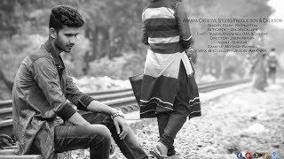 Rupkotha. New Music Video. Sumon & Mim. Aranya Creative Studio
