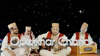 Opekhar Chand by Parthibo, Directed by Elan