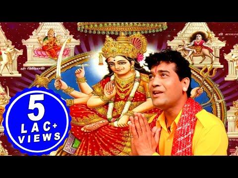 Xxx Mp4 Nau Deviyon Ki Amar Katha Maa Durga Navratri New Full HD 2015 Mahima Nau Deviyon Ki 3gp Sex