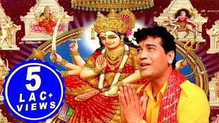Nau Deviyon Ki Amar Katha | Maa Durga | Navratri | New Full HD 2015 | Mahima Nau Deviyon Ki