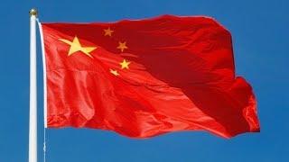 China set to retaliate against the U.S tariffs on $75 billion in US goods