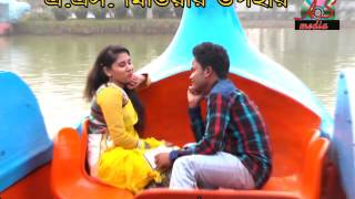 Aiso bondhu আইসো বন্থু new Music Video 2016 singer-H M Sojol Model-Ai Akhas & Rekha-Making-As Media