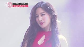 [MIXNINE(믹스나인)] Auh~! _ PUSS(AOA Jimin(AOA 지민)) (Stage Full Ver.)