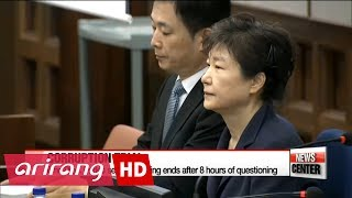 Second trial hearing for former president Park Geun-hye held on Thursday