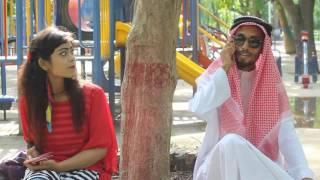 Thakbaz  الغشاش HD Bangla Funny Story Video