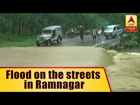 Xxx Mp4 Uttarakhand Traffic Movement Affected Due To Flood On The Streets In Ramnagar 3gp Sex