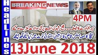 Pakistan News Live 4PM 13 June 2018 | Sheikh Rasheedc Ko Bara Jhatka Chief Justice Ka Inkashaf