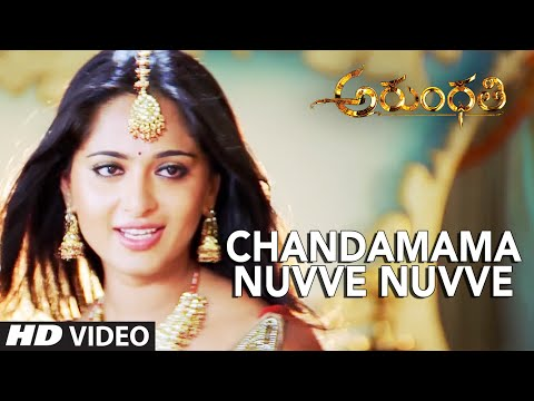 Xxx Mp4 Chandamama Nuvve Nuvve Full Video Song Arundhati Anushka Shetty Sonu Sood Telugu Songs 3gp Sex