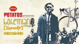 Bohemian | Shironamhin | Official Music Video | Bangla New Song 2018 | PRAN POTATOS
