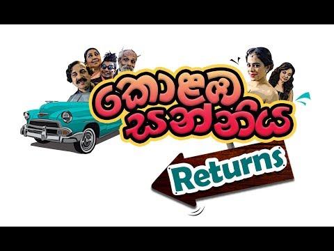 Xxx Mp4 Kolamba Sanniya Returns The Official Trailer 2018 3gp Sex