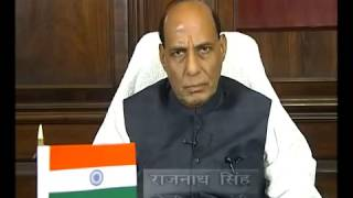 Home Minister Rajnath Singh Greets Nation on 'Hindi Divas'