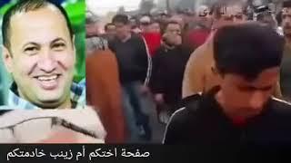 وفاة الفنان والشاعر رياض الوادي شاهد تششيع وبكاء الفنانين والفنانات لرحيله شارك الفديو