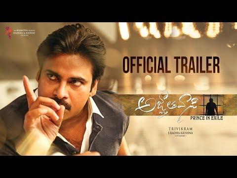 Xxx Mp4 Agnyaathavaasi Theatrical Trailer Pawan Kalyan Trivikram Anirudh 3gp Sex