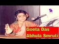 Geeta Das Abhula Smruti