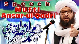 Mufti Ansar Ul Qadri 2016 - Chehlum Syed Ali Akhtar Hussain Al-Bukhari R.A
