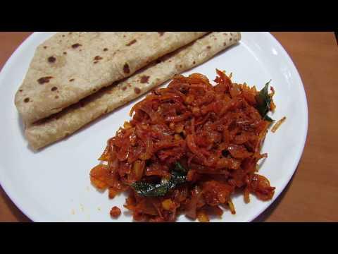 Xxx Mp4 5 Minutes EERULLI PALYA Recipe In Kannada ಈರುಳ್ಳಿಪಲ್ಯ Instant Sidedish Onion Fry For Chapathi Roti 3gp Sex