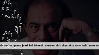 hai sabse madhur wo geet..best of talat mehmood-shailendra-shankar jaikishan