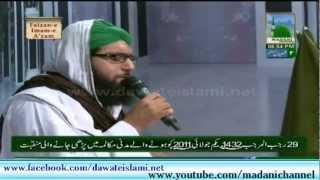 Nice Manqabat - Imam e Azam Abu Hanifa - Naat Khawan Ashfaq Attari