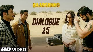 Yeh Aami Nhi Apni Maut Hai: Baadshaho (Dialogue Promo 15) Releasing 1 September