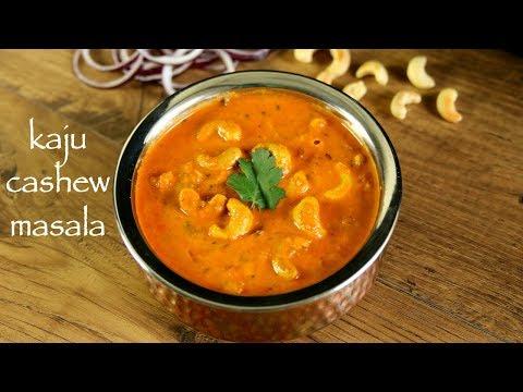 Xxx Mp4 Kaju Masala Recipe Kaju Curry Recipe How To Make Cashew Nut Masala Curry 3gp Sex