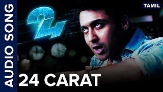 24 Carat | Full Audio Song | 24 Tamil Movie