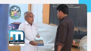 Underground Water Level Decreasing In Chennai| Mathrubhumi News