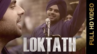 New Punjabi Songs 2015   LOK TATH   JASDEEP WAHLA   Latest Punjabi Songs 2015   Full HD