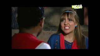 Hameha harmeha - مسلسل حاميها حراميها - الحلقة  الثالثة