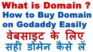 What is Domain Name How To Buy Right Domain for our Website From Godaddy In Hindi (Step By Step)