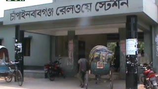 dhaka chapai intercity train yet to start