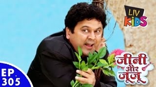 Jeannie aur Juju - जीनी और जूजू - Episode 305 - Vicky's Quest For Magical Flower