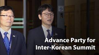 Advance team leaves South Korea for Pyongyang ahead of 3rd inter-Korean summit