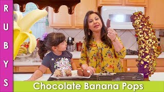 Chocolate Banana Ice Cream Pops Bachon ki Recipe in Hindi Urdu - RKK
